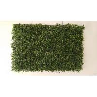 Dirbtinis kilimėlis 40*60 cm., G1000